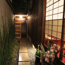 祇園東山の路地奥の落ち着いた隠れ家