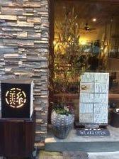 ◆カフェのような雰囲気のうどん店