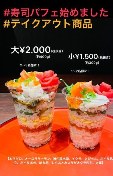 個室×北海道極食材籠家(かごや) 札幌駅本店 こだわりの画像