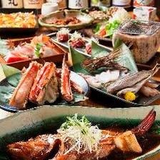 【極宴会】キンキなど高級食材!