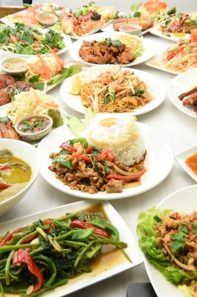 本格タイ料理バル PUAN ‐プアン‐ 三軒茶屋 コースの画像
