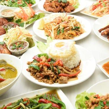 本格タイ料理バル PUAN ‐プアン‐ 三軒茶屋 こだわりの画像