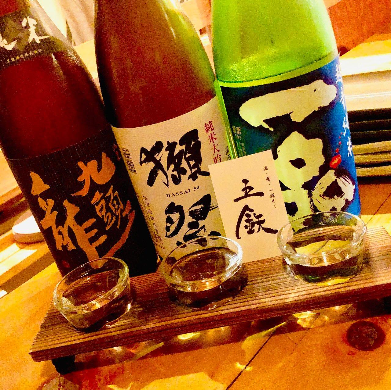 こだわりの日本酒飲み比べセット