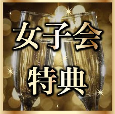 肉Bistro パテ屋 高円寺 メニューの画像