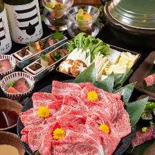 神戸牛すき焼き・しゃぶしゃぶ