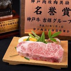 Kobegyushabushabu Sukiyaki Miyabi Nambahonten