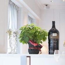 イタリアワインが充実