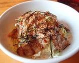 一番人気のふじのくに熱川ポークのカルビ丼