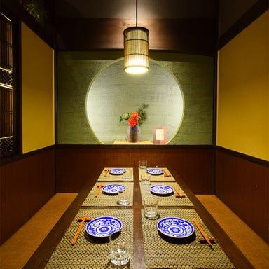 個室居酒屋 四季彩‐Shikisai‐ 仙台駅前店 店内の画像