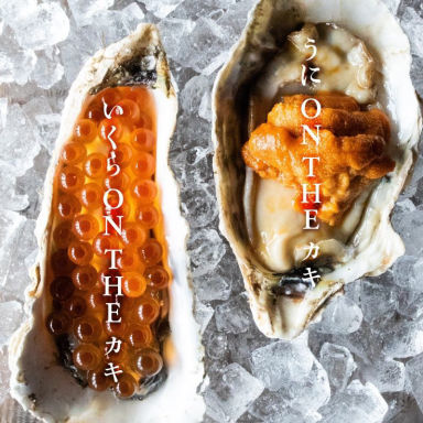 牡蠣ときどきサカナ メリケンサカナ  メニューの画像