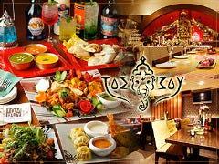リゾート個室&食べ放題 TOMBOY cafe 106 渋谷道玄坂店