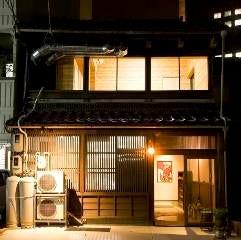 金沢町屋 はっち