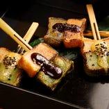 京生麩の二色炙り味噌田楽