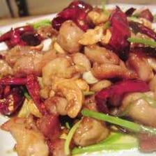 鶏とカシューナッツの甘辛炒め