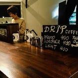 ドリップコーヒーも、クオリティの高いお味をお約束いたします。