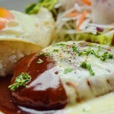 デミグラスとモッツァレラチーズのハンバーグ・ランチセット