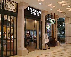 スターバックスコーヒー 八王子オクトーレ店