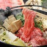 当店自慢の割り下とともに厳選したお肉本来の味わいをお楽しみください。