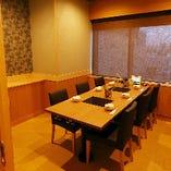 テーブル席和個室(4~8名様)