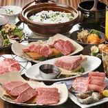 上質なお肉を堪能できるコースは接待や誕生日・記念日にぴったり!