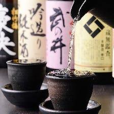 日本酒が24種類と豊富な品揃え!!