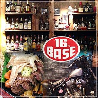 16 BASE