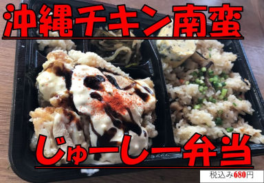 OKINAWA・BAR もにょ  メニューの画像