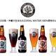 茨城県ではもにょだけ!OKINAWAの職人造りクラフト生ビール!