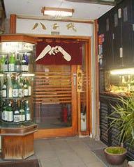 日本料理 八千代