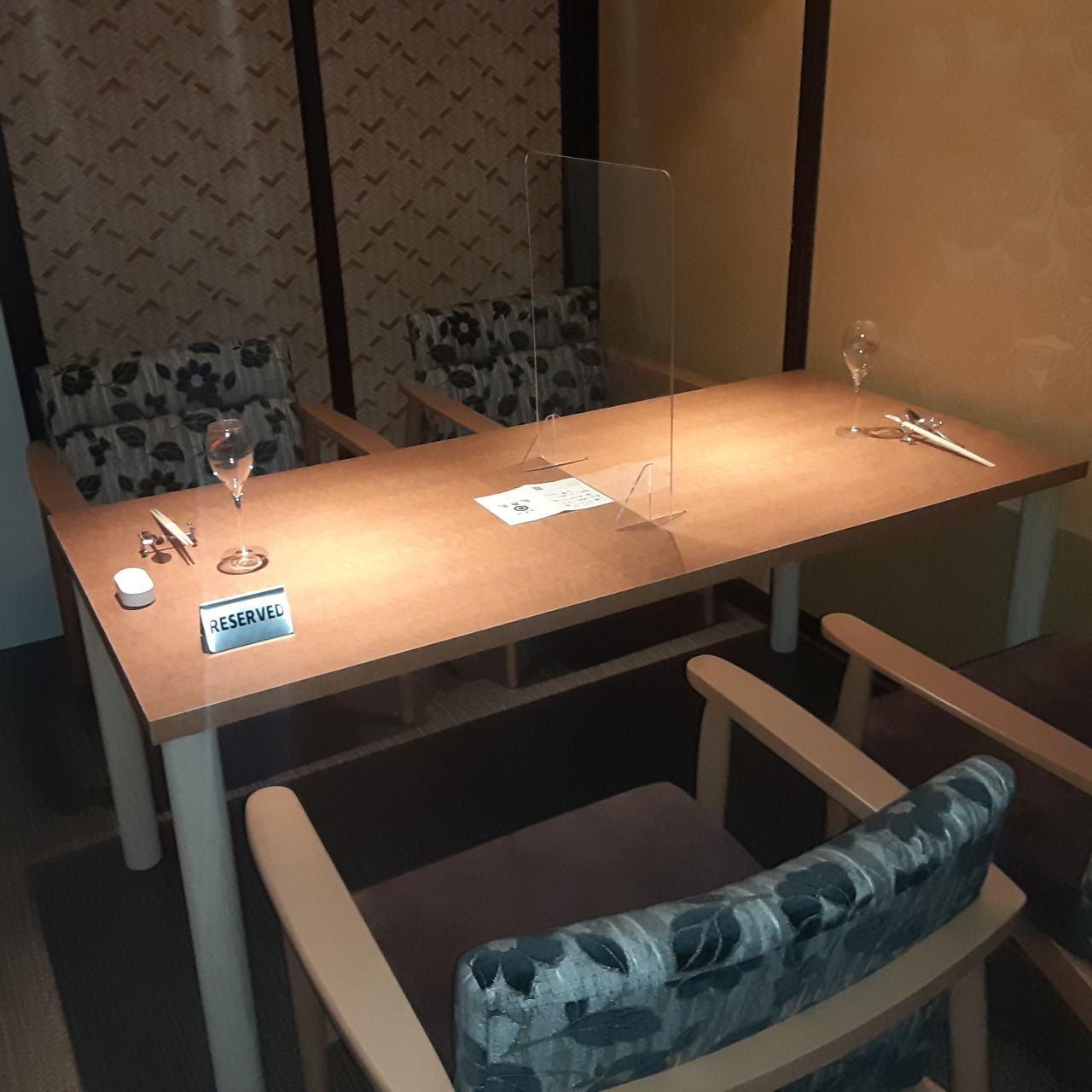 落ち着いた雰囲気の個室席