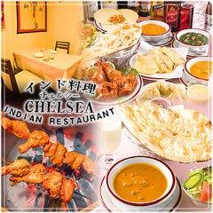 インド料理 チェルシー