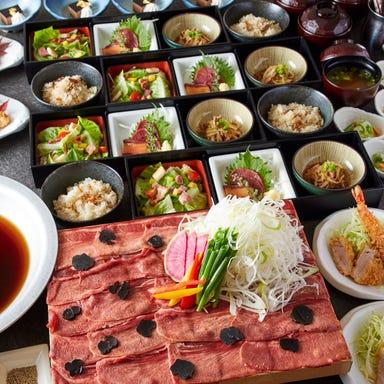 熟成とんかつ・馬肉・牛タン たんとんたん 新鎌ヶ谷店 コースの画像