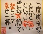 ◆まずは人気のカルビから◆