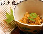 京料理 花咲 錦店 メニューの画像