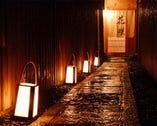 京情緒豊かな路地を抜けた先、 町屋の風情漂う隠れ家的一軒