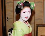 京都らしい雰囲気を感じて頂ける 舞妓さんを呼んで華やかな宴席
