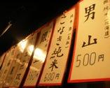 黒板メニューに日本酒やら 焼酎やら書かれています。