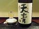 8月に予定している『日本酒を楽しむ会』のお酒!