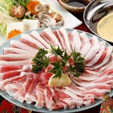 国産豚ロースレタしゃぶ鍋 寿司&お造りコース(鍋+5品付)