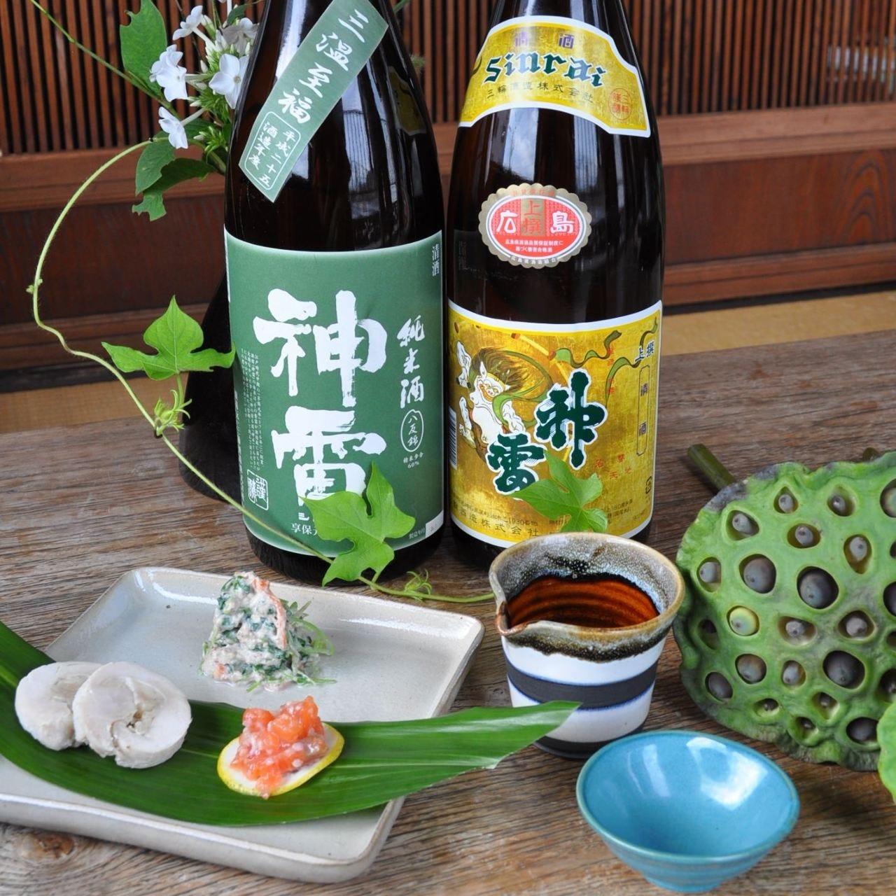 神石の日本酒『神雷』を ぜひご賞味ください