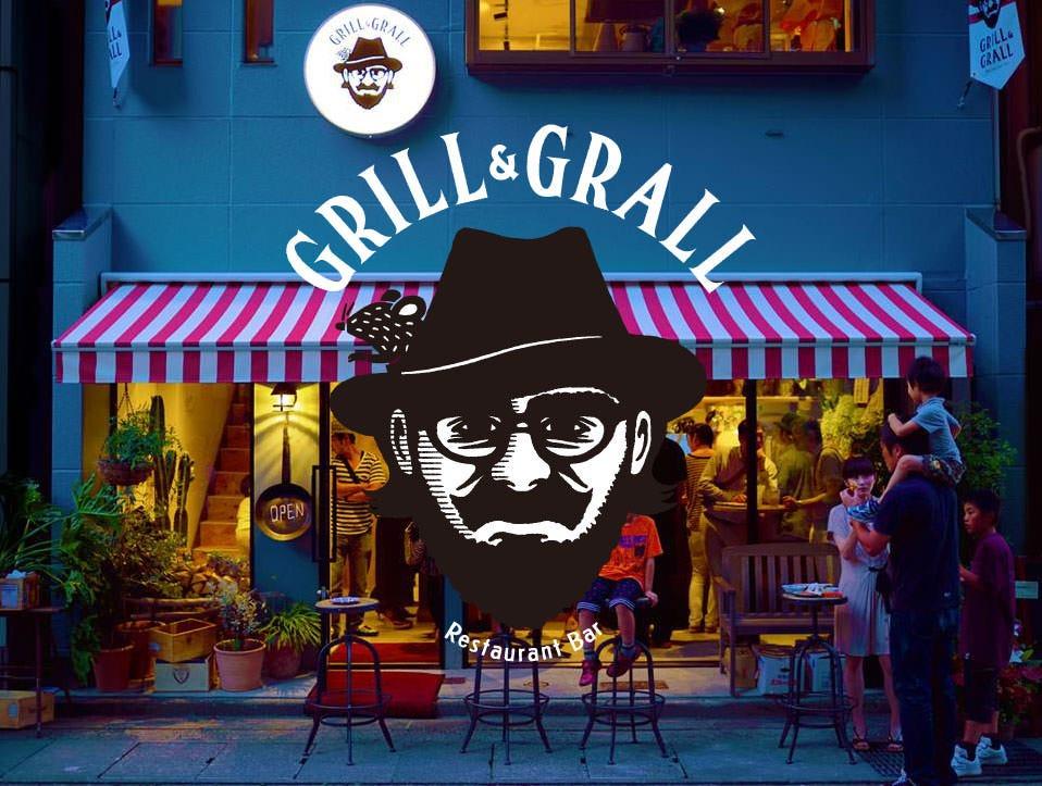 GRILL&GRALL グリルアンドグラル