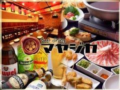 Beer dining マヤジカ