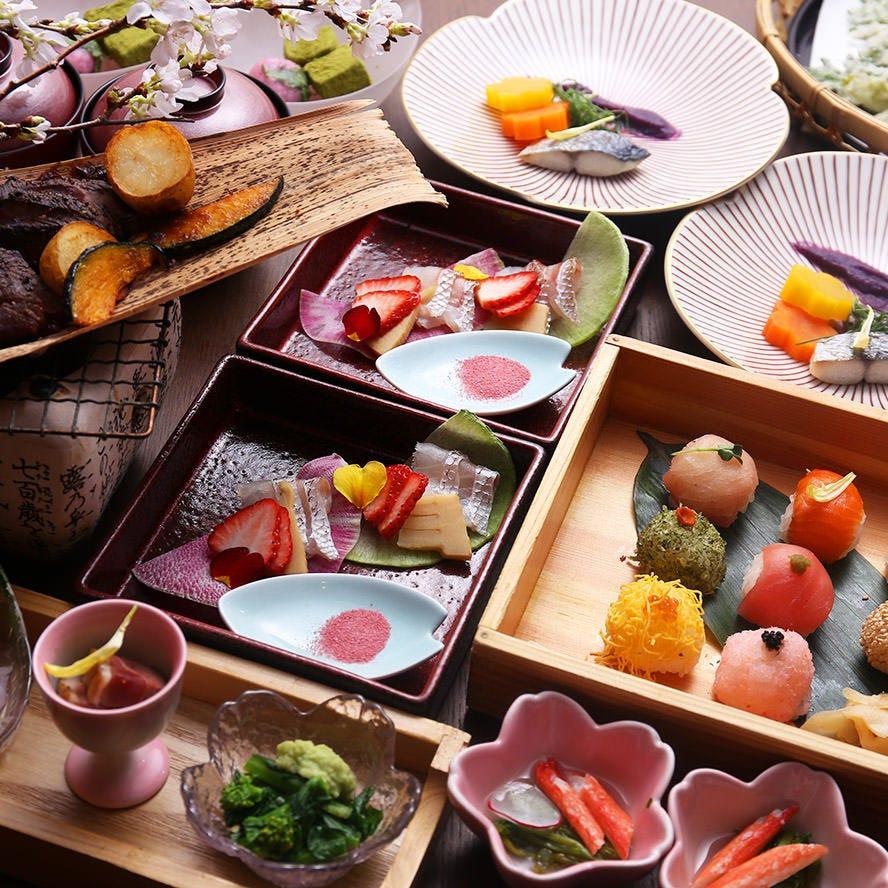 旬の食材を使用した四季の宴会コース