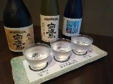 伊勢神宮の御料酒【白鷹 飲み比べ】
