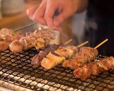 【じっくり炭火】国産鶏×手打ち串