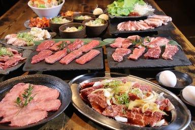 焼肉まるしま 江戸堀店 コースの画像
