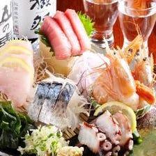 【個室確約!旬の新鮮鮮魚】お刺身メインの盛り込みコース