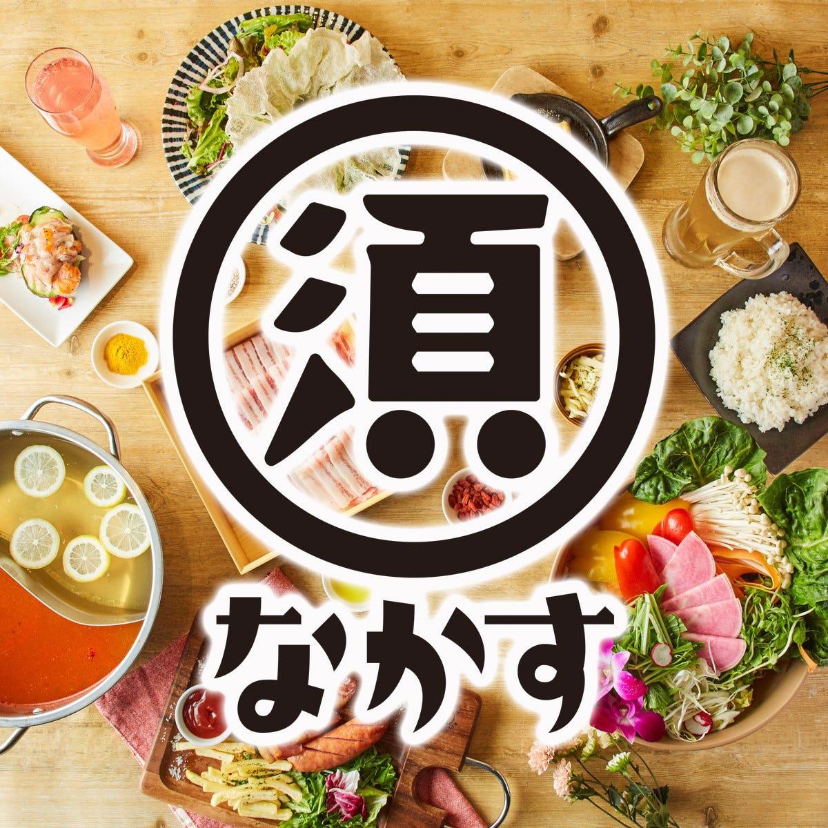 綿飴しゃぶしゃぶと肉とチーズ なかす 新札幌店