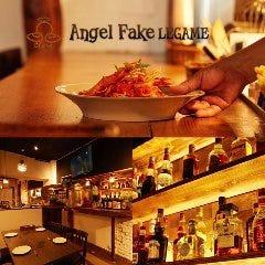 Angel Fake LEGAME 五反田