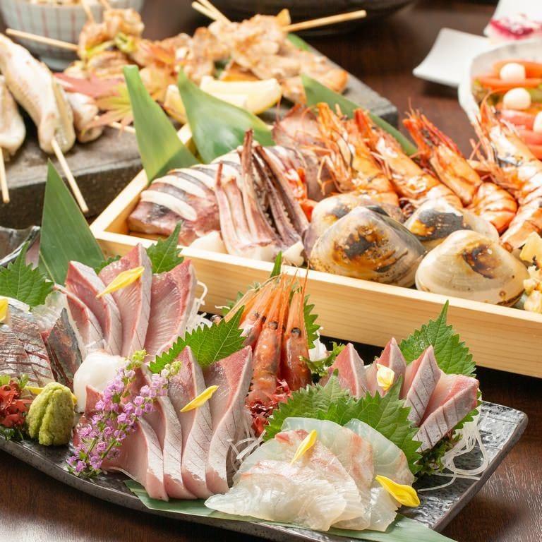 新鮮魚介堪能!ご宴会コースは2,500円~